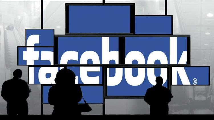 Manfaat Fanpage Facebook untuk menunjang Bisnis Online